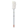 RCPT11000GY:  Rubbermaid® Commercial HiDuster® Overhead Duster