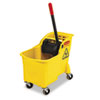 RCP738000YEL:  Rubbermaid® Commercial Tandem™ 31-Quart Bucket/Wringer Combo