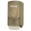 CPC01946:  Softsoap® Deluxe Soap Dispenser