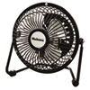 "HLSHNF0410ABM:  Holmes® 4"" Mini High Velocity Personal Fan"