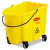 RCP7470YEL:  Rubbermaid® Commercial WaveBrake® Bucket