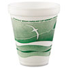 DCC12J16H:  Dart® Horizon® Hot/Cold Foam Drinking Cups