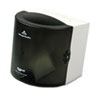 GPC58201:  Georgia Pacific® Professional SofPull® CenterPull Hand Towel Dispenser