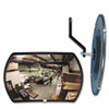 SEERR1218:  See All® 160° Convex Security Mirror